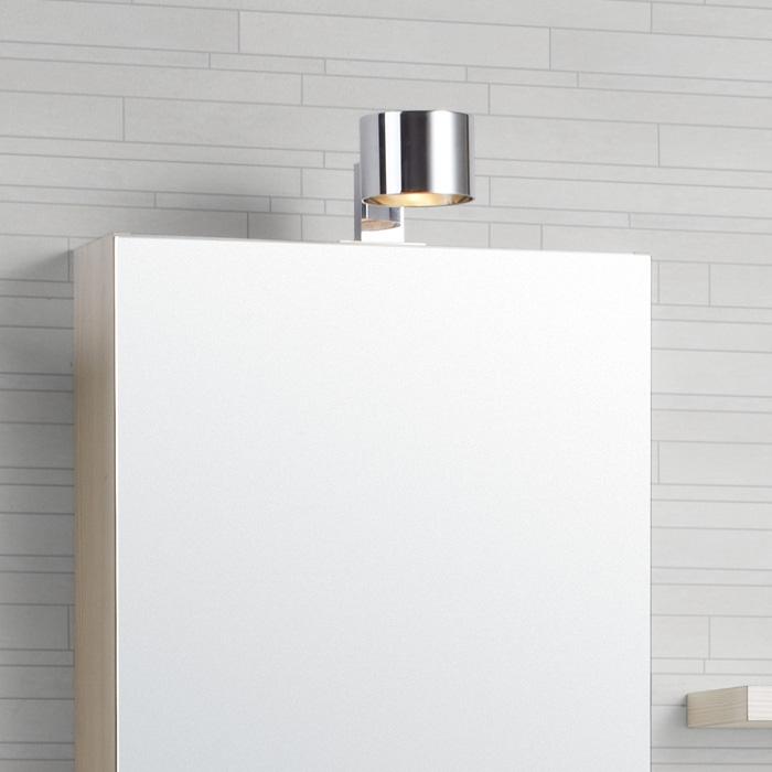 ungew hnlich lampen f r spiegelschr nke zeitgen ssisch. Black Bedroom Furniture Sets. Home Design Ideas